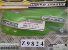 Cycra Low Profile Enduro Handshield green